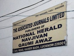 Jawaharlal Nehru S Newspaper The National Herald Get 2nd B