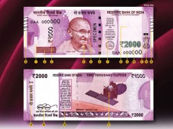Fake Rs 2000 Note 11 Out Of 17 Security Features Replicated