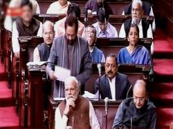 Will Bjp Get Majority In Rajya Sabha Here Are The Numbers