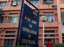 Years Later Cbi Arrests Bank Fraud Who Was On Goa Vacation