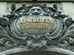 Rs 300 Crore Lying In India Linked Dormant Swiss Bank Accounts