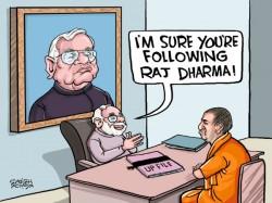 History Repeats Itself As Bjp Pms Ask Their Cms Follow Raj D