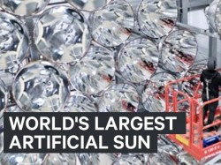 What Is Synlight The Worlds Largest Artificial Sun