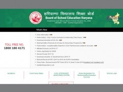 Hbse Class 10 Result 2017 Revised Toppers List Released After Major Goof Up