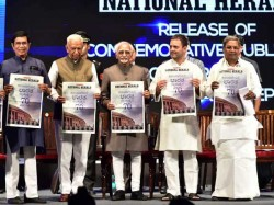 Ahead Of 2019 Elections Congress Brings Back Nehrus Mouthpiece National Herald
