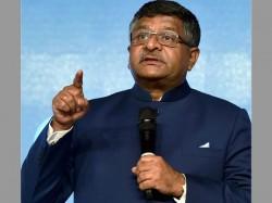 Make India 1 Tn Digital Economy In 4 Yrs Rs Prasad To Industry