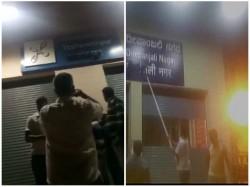 Bengaluru Pro Kannada Activists Blacken Hindi Words Bengalu