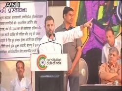 Modi Ji S Make India Has Failed Says Rahul Gandhi