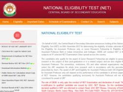Ugc Net November 2017 Registration Begins Aadhaar Mandatory