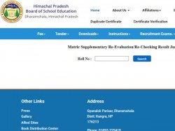 How To Check Hpbose Class 10 12 Supplementary Results