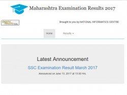 Maharashtra Hsc Supplementary Exam Result 2017 Today How To Check