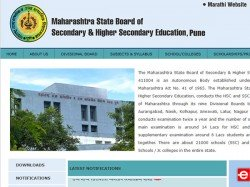 How To Check Maharashtra Board Supplementary Result