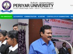 Periyar University Ug Pg Mphil Supplementary Exam Results 2017 Declared