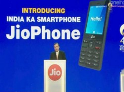Reliance Jio Phone Deliveries Begin Will It Support Whatsapp