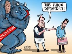 Is It Corruption Or Unemployment That Led Congress Defeat