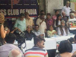 Gauri Lankesh Murdered When Politicians At Press Club Left Journalists Disappointed