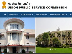 Upsc Nda Results Na I 2017 Results Declared 317 Qualify For Doc Verification