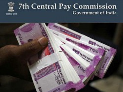 th Pay Commission Diwali Cheer For 12 Lakh Employees And Pensioners In Rajasthan