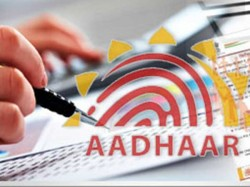 Deadline To Extend Aadhaar With Mobile Extended To March 31 Centre Tells Sc
