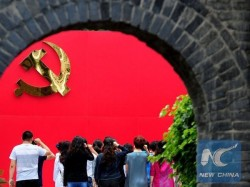 Corruption Is The Greatest Threat Says Xi Jinping At Cpc