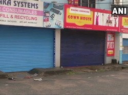 Keralas 100th Hartal This Year Udf Calls For Shutdown Over Fuel Prices