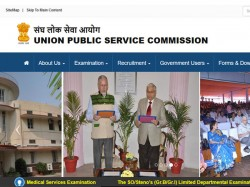 Upsc Civil Services Mains 2017 Exam Results Declared How To Check