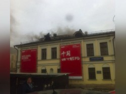 Russia Fire Breaks At Moscow S Pushkin Museum