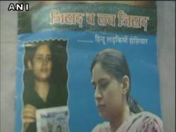 Booklet Pamphlet On Love Jihad Distributed At Spiritual Fair In Jaipur