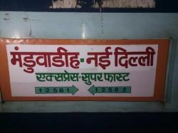 Delhi 6 Coaches New Delhi Manduadih Express Derail No Casu