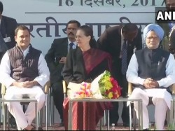 Rahul Gandhi Formally Take Over As Congress President Today