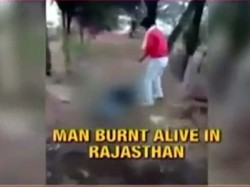 Rajasthan Love Jihad 516 People Donate Rs 2 75 Lakh To Wife Of Accused