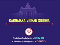 Karnataka Elections Interesting Facts About Vidhana Soudha