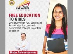 Karnataka Budget 2018 What Minorities Get For Education Welfare And Development