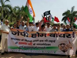 The Government Is Sly Canceled Trains Of Protestors Claims Anna Hazare Ahead Of Indefinite Hunger
