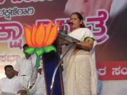 Bjp Mp Shobha Karandlaje Says Karnataka Govt Framing Hindu Youth Gauri Lankesh Murder Case