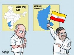 Siddaramaiah Flags Kannada Pride Counter Yeddyurappa Polls