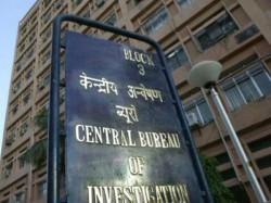 Cbi Arrests Shivaji Panja Kaustav Ray Kolkata Bank Fraud Case