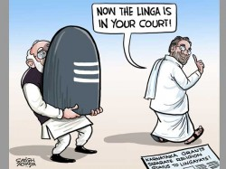 Separate Religion Status For Lingayats A Political Master Stroke By Siddaramaiah