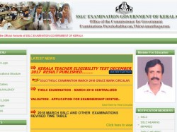 Ktet Result 2017 Declared Here Is How To Check