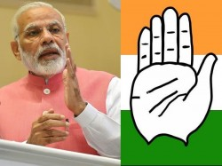 Modi Government Done Phd On Ruining Institutions Says Congress