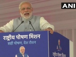 Womens Day Pm Modi Launches Beti Bachao Beti Padhao Scheme In Over 40 Districts
