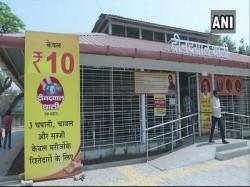 Food Thought Maharashtra Govt Hospital Serves Rs 10 Thali P