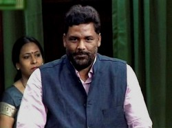 Pappu Yadav Demands Discussion In Lok Sabha On Special Status For Bihar