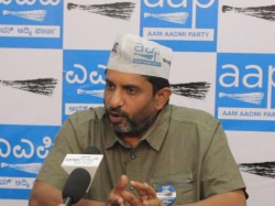 Bbmp Presented Imaginary Budget Says Aap Leader