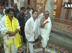 Rahul Gandhi In Karnataka Visits Shringeri Sharadamba Temple In Chickmagaluru
