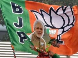 Bjp S J K Unit Website Hacked Brief Period Restored