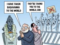 Modi S Love Hate Story London