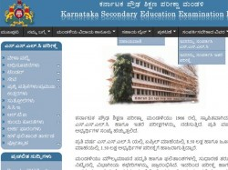 Karnataka Puc Results 2018 Date Confirmed To Be Declared On This Date