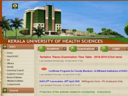 Kuhs Pharmacy Results Declared Steps To Check