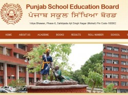 Punjab Board Result 2018 Date Check For Class